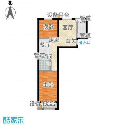 中国铁建环保嘉苑88.50㎡户型2室2厅