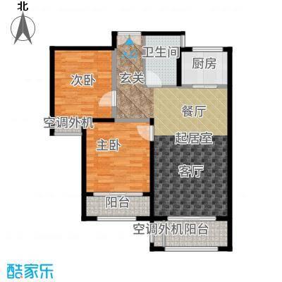 中盛星·河湾89.86㎡H户型2室2厅