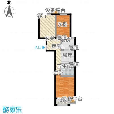 中国铁建环保嘉苑89.30㎡户型2室2厅
