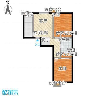 北京城建·畅悦居85.00㎡D1、D2号楼B2户型2室2厅
