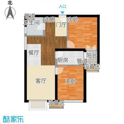 东洲家园90.00㎡1-6号楼中间户B户型2室2厅