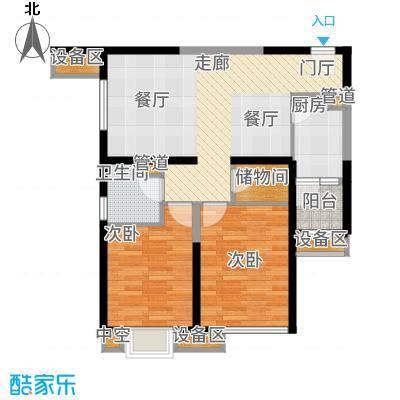 东洲家园90.00㎡4、6号楼中间户C户型2室2厅
