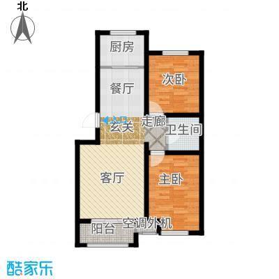 阳光心屿93.72㎡2号楼A4户型2室2厅