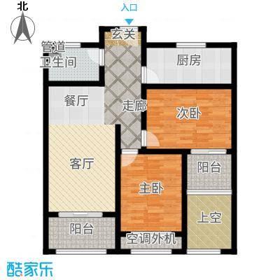 阳光心屿94.00㎡03户型2室2厅