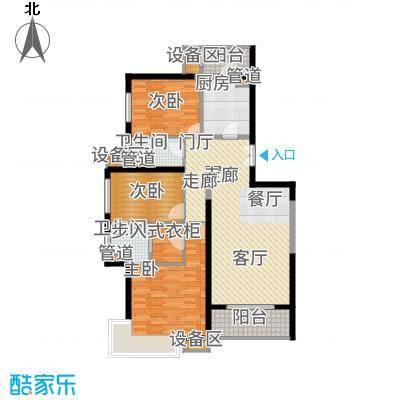 金隅香溪家园120.00㎡A1户型3室2厅