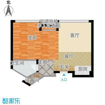 北京海航国兴城63.00㎡海航国兴城户型1室