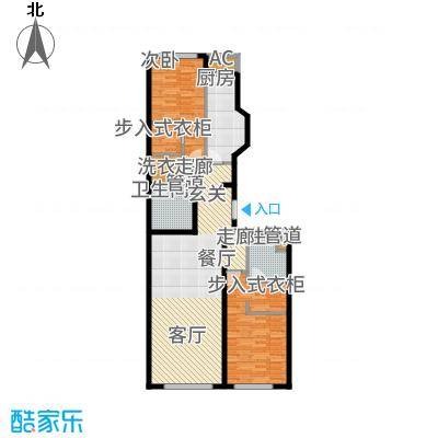 中海枫丹公馆137.00㎡FD-F户型2室2厅
