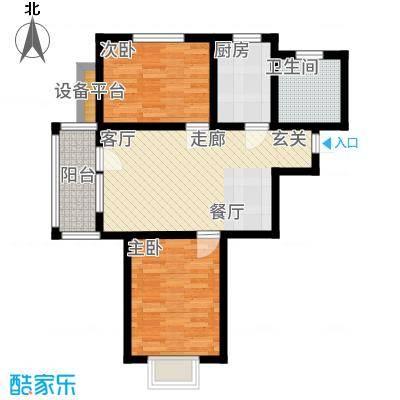 尚品国际89.51㎡一期F户型2室2厅
