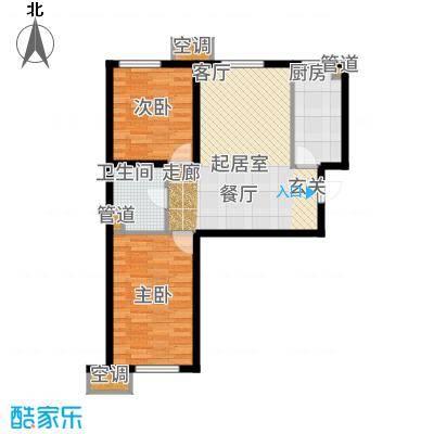 锦绣园84.00㎡H-2a户型2室2厅