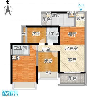 招商金山谷109.00㎡·尚层14栋02单元/15栋04单元/16栋03单元户型3室2厅