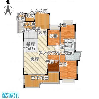 珠光新城御景230.00㎡2期天御5、8#楼南户型3室3厅