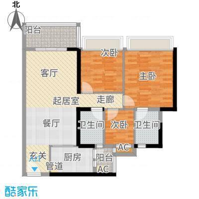 招商金山谷105.00㎡·尚层15栋03单元和16栋04单元户型3室2厅
