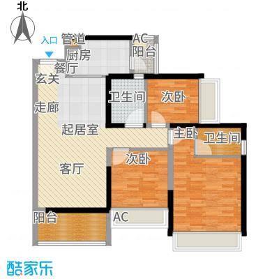 招商金山谷106.00㎡·尚层14栋01单元户型3室2厅