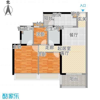 招商金山谷105.00㎡尚层8/10/12栋02户型3室2厅