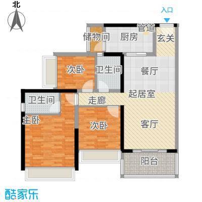 招商金山谷109.00㎡尚层9/11/13栋02户型3室2厅