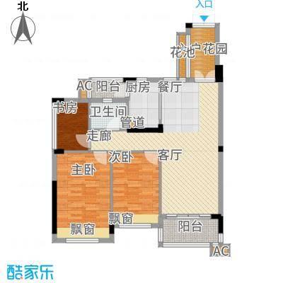 路劲隽悦豪庭92.00㎡F区/32-35栋02单位户型3室2厅