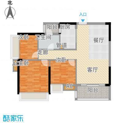 路劲隽悦豪庭90.33㎡路劲悦峰61栋02单位户型3室2厅