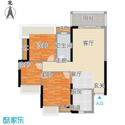 路劲隽悦豪庭88.47㎡路劲悦峰67栋03单位户型3室2厅