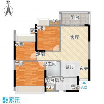 路劲隽悦豪庭82.64㎡路劲悦峰71栋03单位户型3室2厅