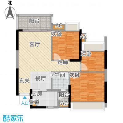路劲隽悦豪庭83.11㎡路劲悦峰68栋05单位户型3室2厅