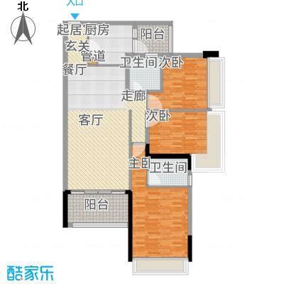 星誉花园116.96㎡1栋二至十八层01单位户型3室2厅