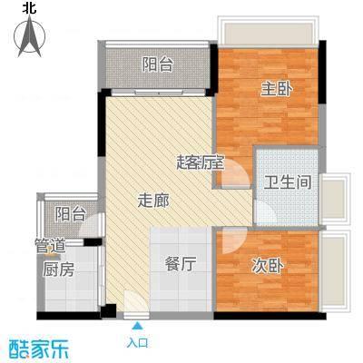 星誉花园76.81㎡2栋二至十八层04单位户型2室2厅