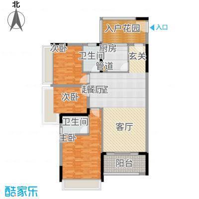 星誉花园122.20㎡1栋二至十八层02单位户型3室2厅