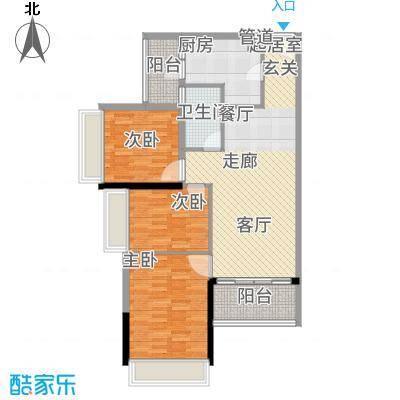 星誉花园93.47㎡2栋二至十八层02单位户型3室2厅