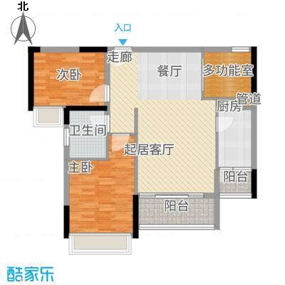 星誉花园87.82㎡3栋二至十八层02单位户型3室2厅