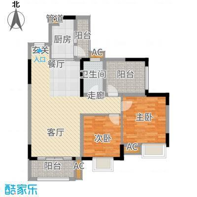 广州星河丹堤90.00㎡云境户型3室2厅