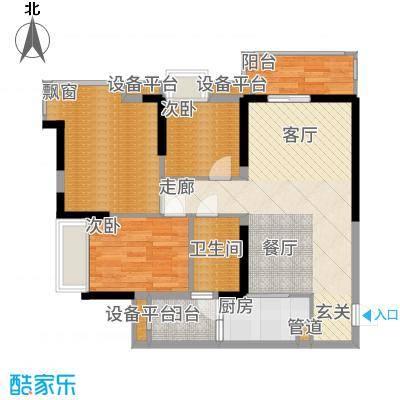 锦绣天伦花园90.11㎡三街13号03单位户型3室2厅
