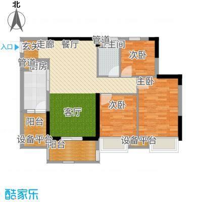 锦绣天伦花园90.36㎡三街13号06单位户型3室2厅