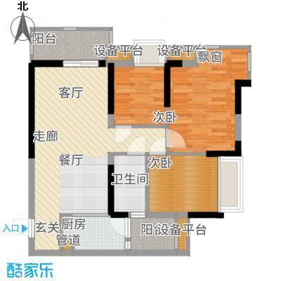 锦绣天伦花园90.26㎡三街15号06单位户型3室2厅