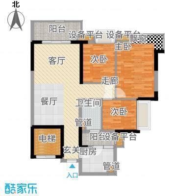 锦绣天伦花园91.00㎡三街5号04户型3室2厅