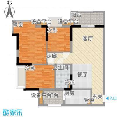 锦绣天伦花园91.00㎡三街6号03户型3室2厅
