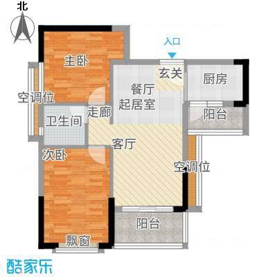 祥辉苑星座80.00㎡01户型2室2厅