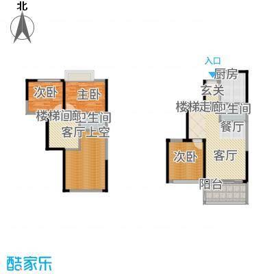 大东城84.00㎡二期1-3栋A单元B1--创意后户型4室2厅