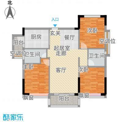祥辉苑星座115.00㎡04户型3室2厅