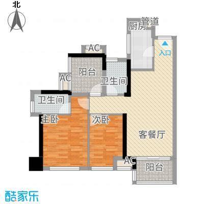 华润城·润府89.00㎡6栋A-H--户型2室2厅