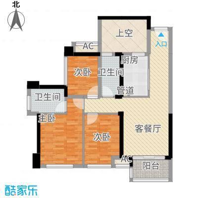 华润城·润府88.00㎡3、4、5栋C-F--户型2室2厅