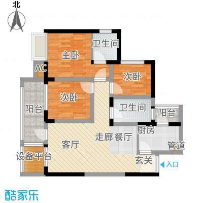 中粮一品澜山花园84.00㎡B2--户型3室2厅