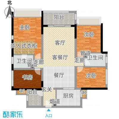 万科公园里145.00㎡二期H-4A--户型4室2厅