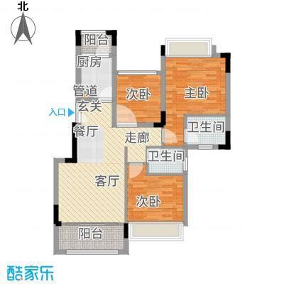 中粮一品澜山花园82.00㎡A--户型3室2厅