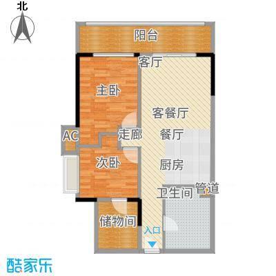 KPR佳兆业广场78.00㎡-户型2室2厅
