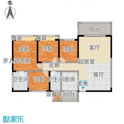 六和城139.00㎡D座04、05户型4室2厅