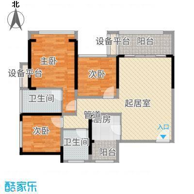 六和城86.00㎡A、B、C、D座01、03、04、06户型3室2厅