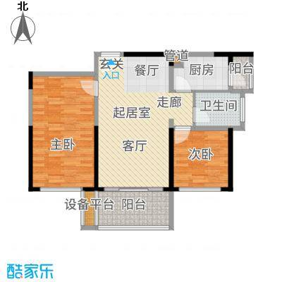 六和城69.00㎡A、B、C、D座02户型2室2厅