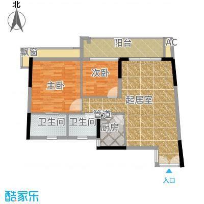 天玺1号95.00㎡01户型2室2厅