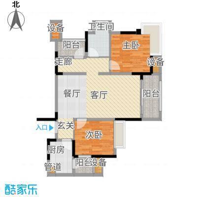 重庆巴南万达广场90.00㎡万达广场一期T1、T7号楼C3/6/7号房户型2室2厅