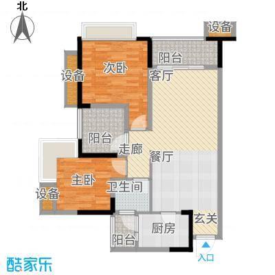重庆巴南万达广场85.00㎡A区住宅单卫带院馆户型2室2厅